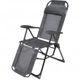 Кресла-шезлонги
