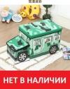 Пуф-ящик для игрушек, зеленый