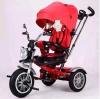 Велосипед- коляска (арт. 5199) красный