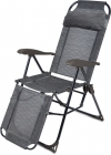 Кресло-шезлонг складное, венге (арт. КШ3)