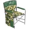 Кресло складное 2 с карманами, эсктрим (арт. КС2)
