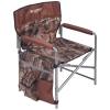Кресло складное 2 с карманами, хант (арт. КС2)