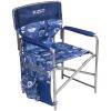 Кресло складное 2 с карманами, джинс (арт. КС2)