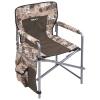 Кресло складное 2 с карманами, сафари (арт. КС2)