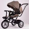 Велосипед- коляска с откидным сиденьем, коричневый