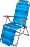 Кресло-шезлонг складное, синий (арт. К3)