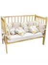 Бортики в кроватку, подушки 12 шт.