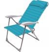 Кресло-шезлонг складное, бирюзовый (арт. К2)