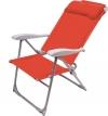 Кресло-шезлонг складное, гранатовый (арт. К2)