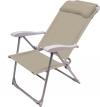 Кресло-шезлонг складное, песочное (арт. К2)