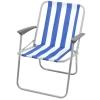 Кресло складное, сине-белые полоски (арт. КС4)